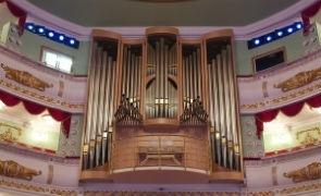 Вечера органной музыки