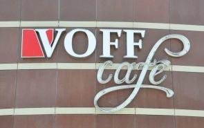 VoffCafe