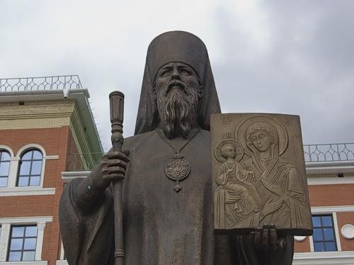 Священномученик Леонид