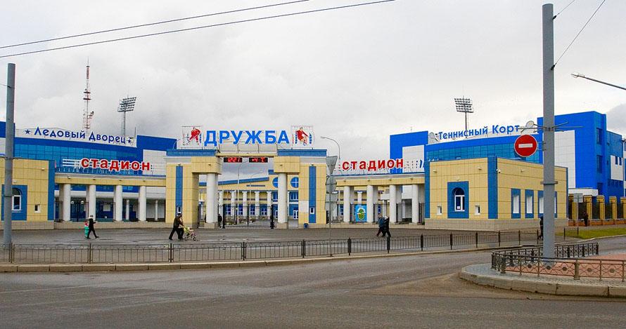 """Ледовый дворец стадиона """"Дружба"""""""