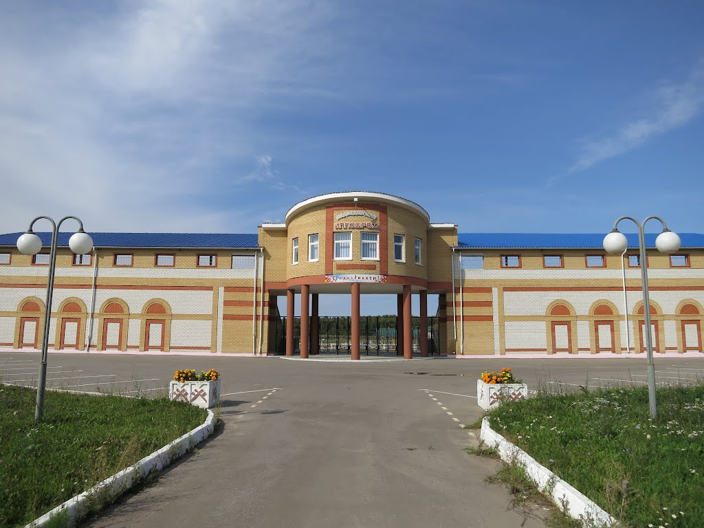 Ипподром «Медведево»