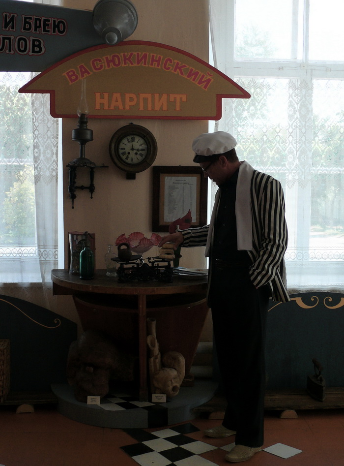 Музей сатиры и юмора им. О. Бендера