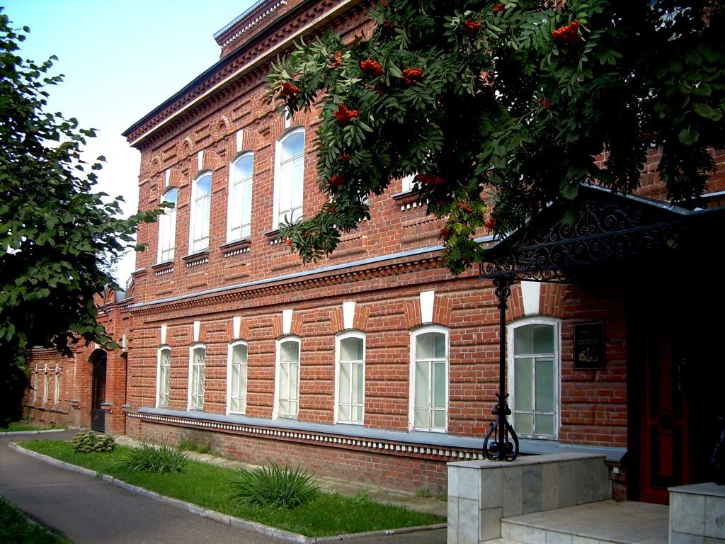 Музей истории города Йошкар-Олы