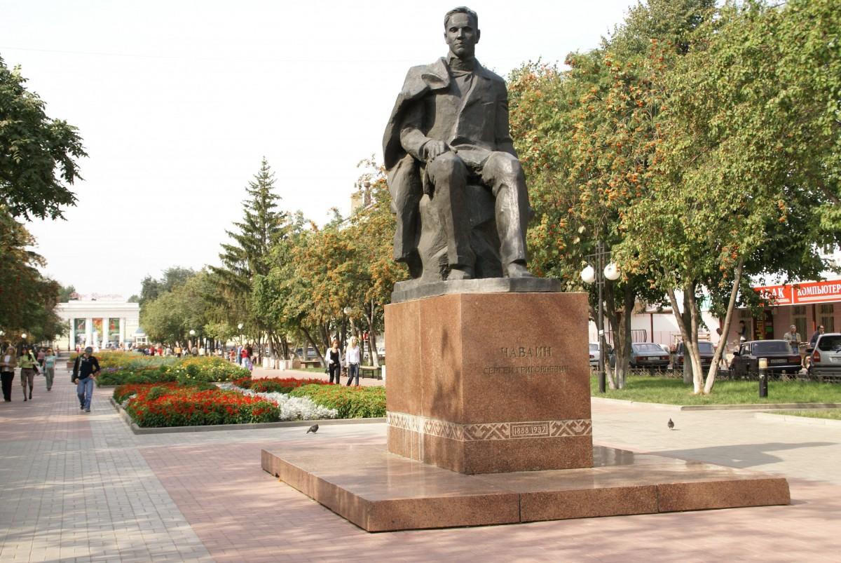 Памятник С.Г. Чавайну