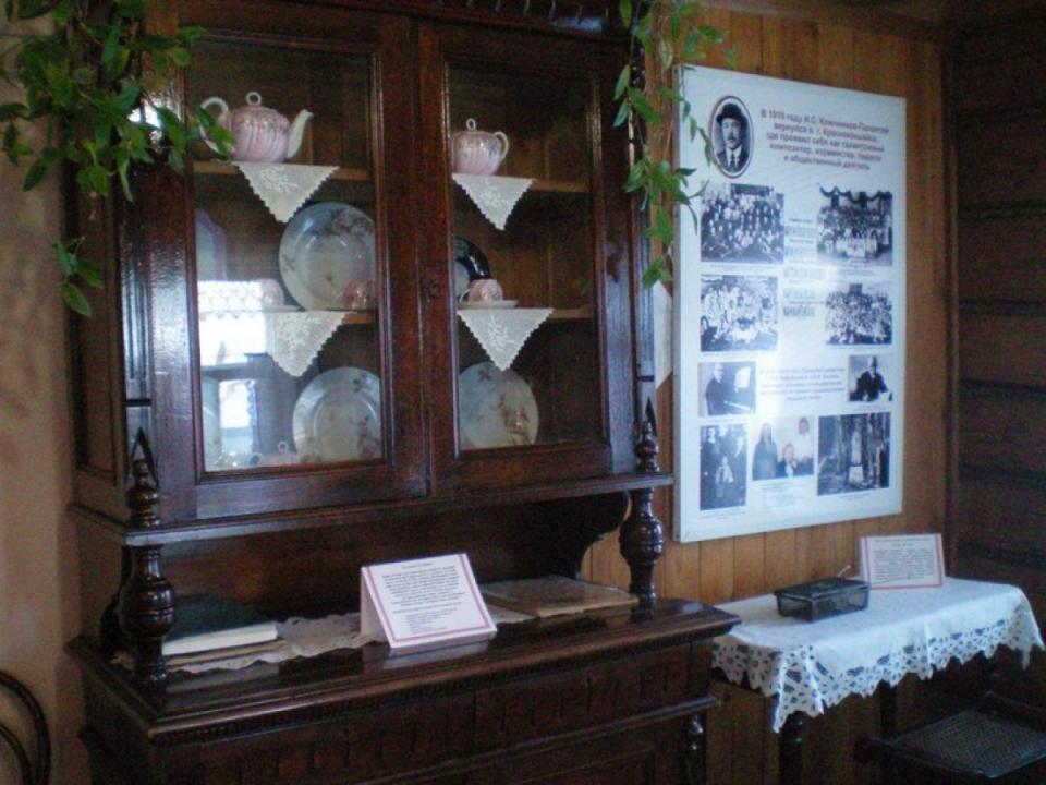 Дом-музей Ключникова-Палантая
